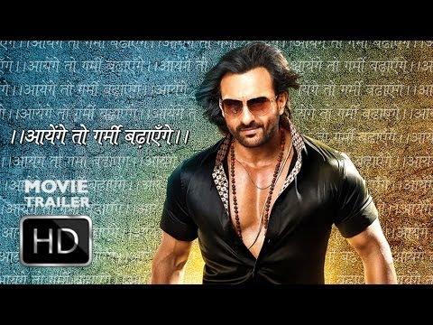 BULLETT RAJA Trailer - Saif Ali Khan, Sonakshi Sinha - Official HD
