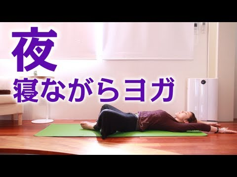 睡眠の質を上げる呼吸法