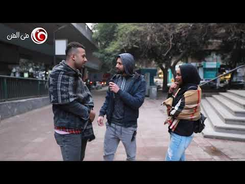 شاهد أظرف ثنائي قابله أحمد حاتم في الشارع يتحدثان عن عيد الحب