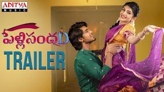#PelliSandaD Trailer | Roshann, SreeLeela | M. M. Keeravani | K Raghavendra Rao