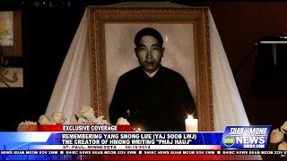 """Suab Hmong News:  Remembering Yang Shong Lue (YAJ SOOB LWJ) the Creator of Hmong Writing """"PHaj Hauj"""""""