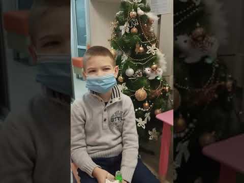 Отзыв маленького пациента на Новый Год