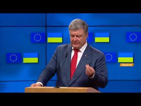 Саммит Украина-ЕС: о чем договорились и 4 направления сближения