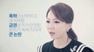 4.12 재·보궐선거 투·개표 생방송 2부