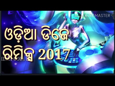 Video Odia new DJ nonstop mix 2017 hard bass latest DJ exclusive DJ new songs download in MP3, 3GP, MP4, WEBM, AVI, FLV January 2017