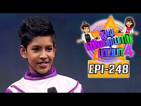 Odi-Vilayadu-Pappa-Season-4-Epi-248-Bharath-Rajan-Dance-Show-28-07-2016