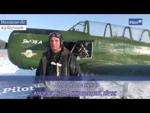 Пилот ТВ. Выпуск 160 от 23.01.2014 (видео)