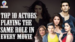 Video Top 10 Actors Who Play The Same Roles in Every Movie | Top 10 | Brain Wash MP3, 3GP, MP4, WEBM, AVI, FLV Januari 2018