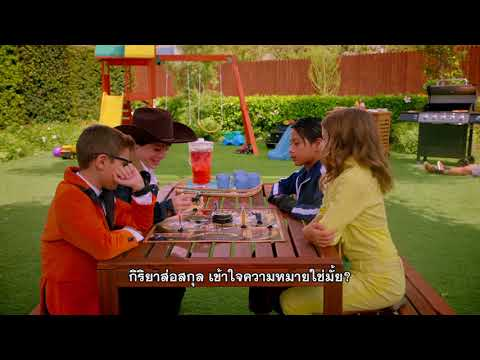 Kingsman: The Golden Circle - The Game (ซับไทย)