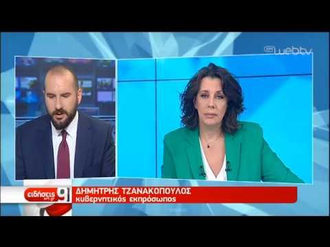 Ευρωεκλογές: Διλήμματα, διακύβευμα και αντιπαράθεση | 8/3/2019 | ΕΡΤ