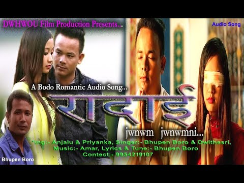 RADAI...jwnwm Jwnwmni (A Bodo Romantic Video Song)