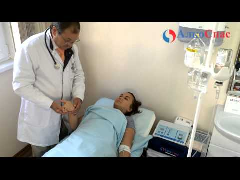 Вывод из запоя в медицинском центре