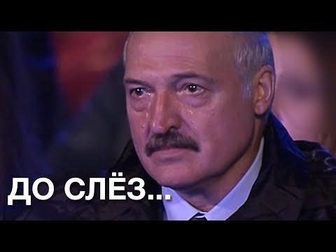 От увиденного Лукашенко заплакал... НУ И НОВОСТИ! #42 онлайн видео
