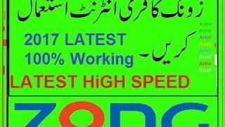Zong free internet jo bhut hi fast chalta hai .Umeed hai apko bhut psnd aya ho ga ..hmari vedeo ko like kijeye Thanks for watching