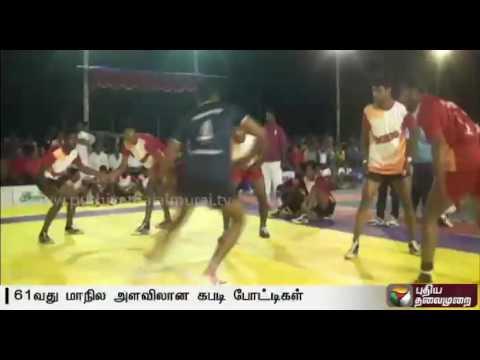 Kasaragod-Thiruvananthapuram-teams-clinch-trophies-at-Kerala-kabaddi-tournament