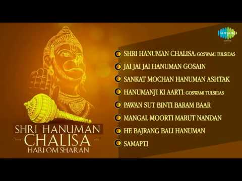 Video ||Shri Hanuman Chalisa By Hari Om Sharan Ji|| Full HD Video And Audio download in MP3, 3GP, MP4, WEBM, AVI, FLV January 2017