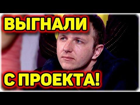 ДОМ 2 НОВОСТИ Эфир 12 января 2017! (12.01.2017) (видео)