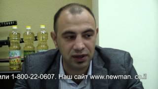 Ян Арзуманян