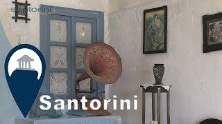 Santorini   Lignos Folk Museum