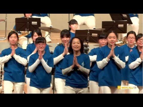 浜北北部中学校 吹奏楽部 「恋」