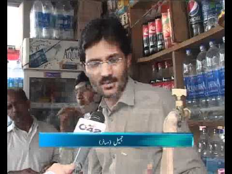 Lahore Railway Station Drinking Water Problem Pkg By Junaid Riaz City42