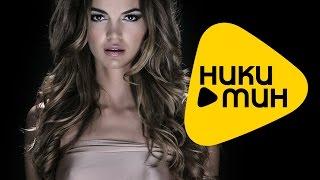 БУКАТАРА - Вся твоя (Official Lyric Video)