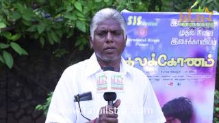RV  Saravanan at Thalakonam Team Interview