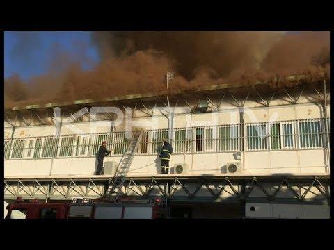 Πλάνα από τη φωτιά στο Πανεπιστήμιο Κρήτης