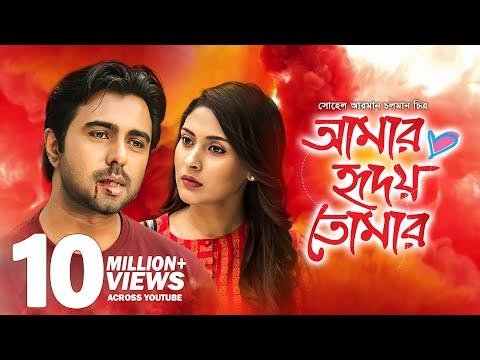 Download Amar Hridoy Tomar | Apurba | Mehazabien | Sohel Arman | Bangla New Natok 2019 hd file 3gp hd mp4 download videos