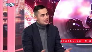 Єгор Фірсов в ефірі OBOZ TV (28.12.2018)