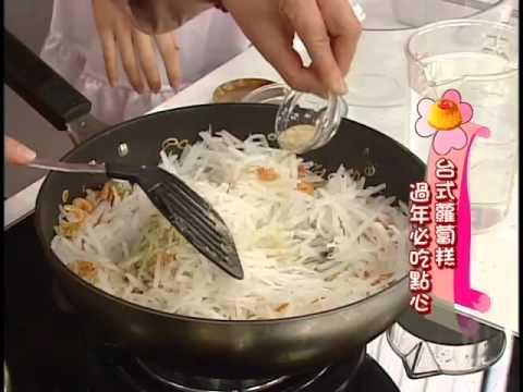 用點心做點心 - DIY台式蘿蔔糕
