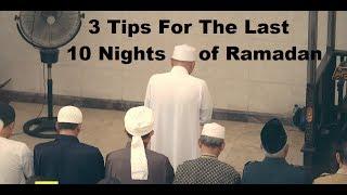 Increase Your Rewards This Ramadan