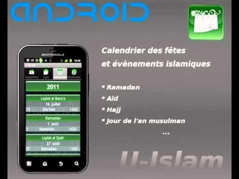 Video of U-ISLAM