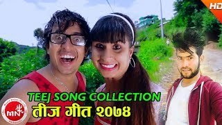 Superhit Teej Song Collection By Kamal BC Maldai || Video Jukebox || Bageshori Music