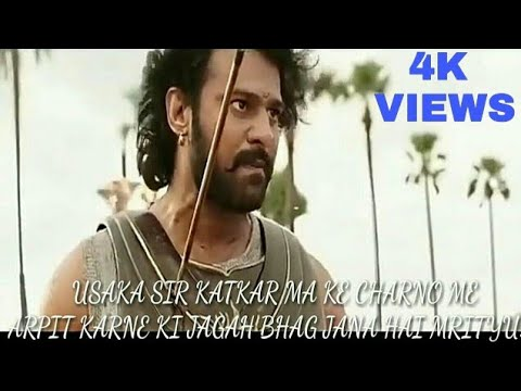 Video KYA HAI MRITYU...??? WHATSAPP STATUS !! BAHUBALI DIALOGUE STATUS download in MP3, 3GP, MP4, WEBM, AVI, FLV January 2017