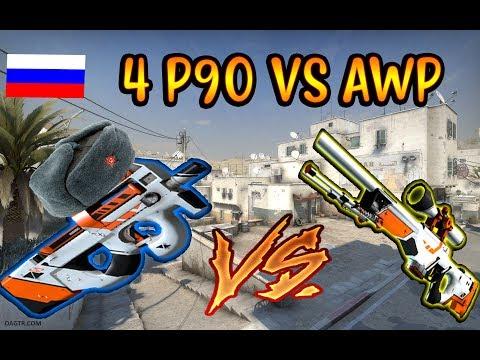 CYBER VS 4 RUS! MEKİPİN RUSÇAYLA İMTİHANI KOMEDİ !! (CS:GO)
