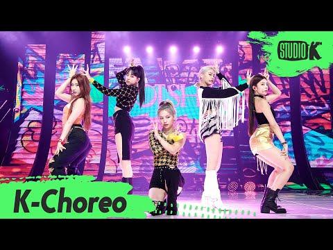 [K-Choreo 8K] 있지 직캠 'Not Shy' (ITZY Choreography) l @MusicBank 200828