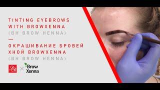 Cum se lucreaza corect cu brow Henna?