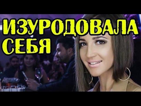 НОВОСТИ ДОМ 2 на 6 дней раньше (12.01.2016) (видео)