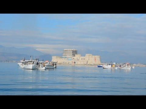 Αποκλεισμό του λιμανιού στο Ναύπλιο έκαναν οι αλιείς της περιοχής