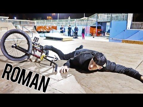 ROMAN ATWOOD VS BMX 360 (видео)