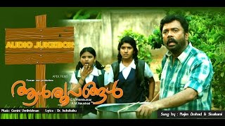 Aalroopangal Movie All Songs Audio Juke Box