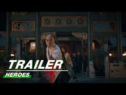 【SUB】Trailer:Huo Yuanjia fights with four people 一打四!| Heroes 大侠霍元甲 | iQIYI