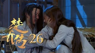 Nonton           Princess Agents 26 Eng Sub                                                            Film Subtitle Indonesia Streaming Movie Download