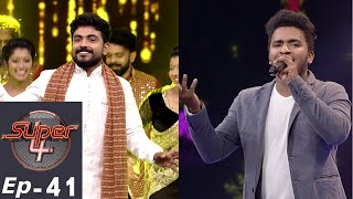 Video Super 4 | Ep 41 - The competition is building up! | Mazhavil Manorama MP3, 3GP, MP4, WEBM, AVI, FLV Juli 2018