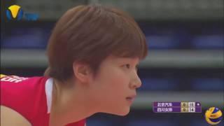 Beijing vs Sichuan | 21 Jan 2017 | Chinese Women Volleyball League 2016/2017