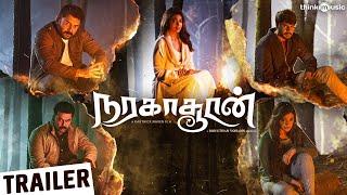 Video Naragasooran Official Trailer | Arvind Swami, Shriya Saran, Sundeep Kishan, Indrajith, Aathmika MP3, 3GP, MP4, WEBM, AVI, FLV September 2018