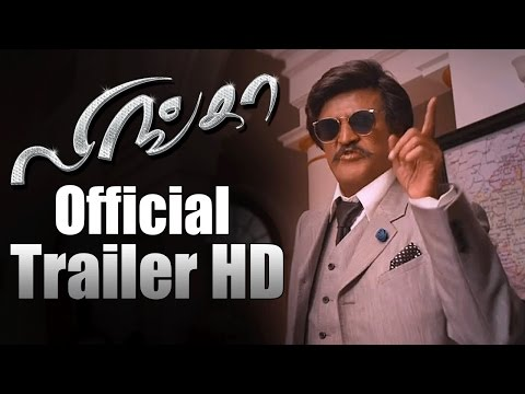 Lingaa Tamil Movie Official Trailer