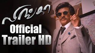 Lingaa | Tamil Trailer...