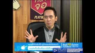 Play Ment 7 January 2013 - Thai TV Show